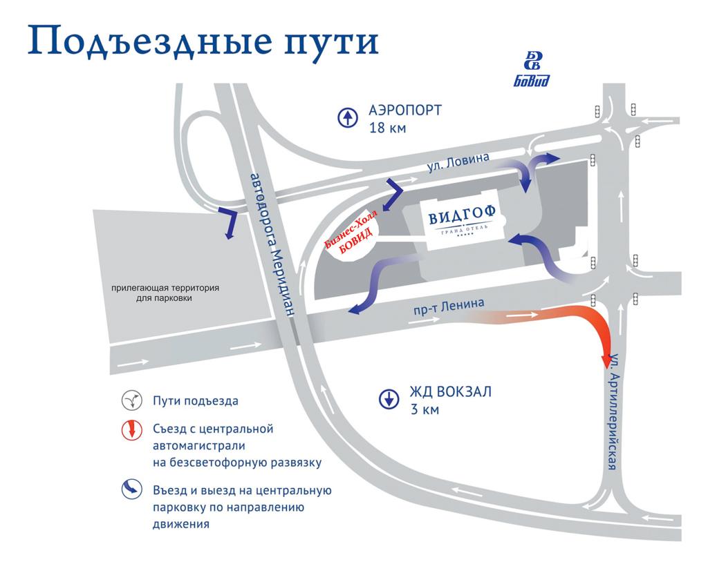 karta-skhema