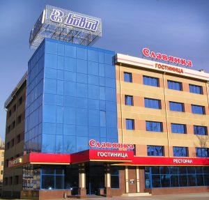 Гостиница Славянка г.Челябинск