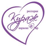 Караоке-бар Кураж