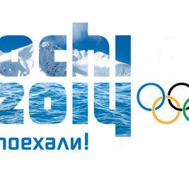 Трансляции олимпиады в Сочи 2014 в Гранд Отеле ВИДГОФ