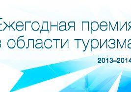Гранд Отель ВИДГОФ - Топ 10